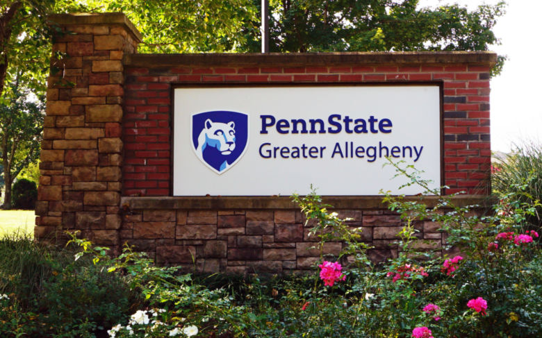 Penn State Greater Allegheny Entrance way